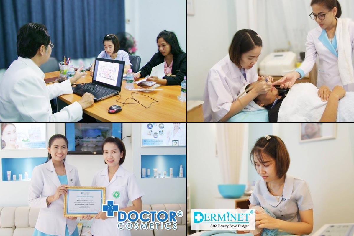ศูนย์ฝึกอบรมแพทย์-พยาบาล Doctorcosmetics